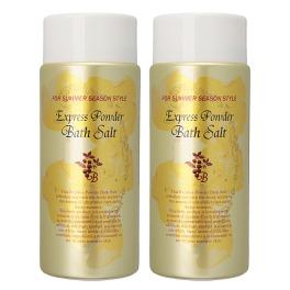 エクスプレスパウダー バスソルト2本セット(浴用化粧料)