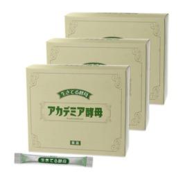 """炭水化物(糖質)分解! """"アカデミア酵母"""" 3箱お買い得セット"""