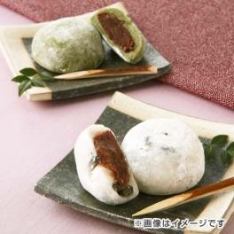 「芽吹き屋」 黒豆塩大福&よもぎ大福 2種セット