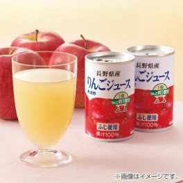 ふじ限定! 信州産100% ストレートりんごジュース <60缶セット>