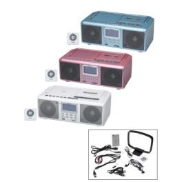 キュリオム SDラジオカセットレコーダー&デジタルオーディオプレーヤー 特別セット