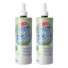 プロ仕様のシミ取り洗剤 善玉バイオ クリアスポット <2本セット>