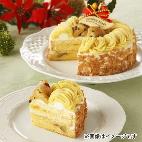 鉄人坂井シェフのこだわりさつま芋のモンブランケーキ(5号)