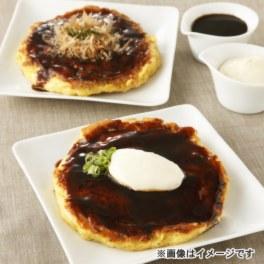 大阪「ぼてぢゅう」 お店で人気のお好み焼 2種セット