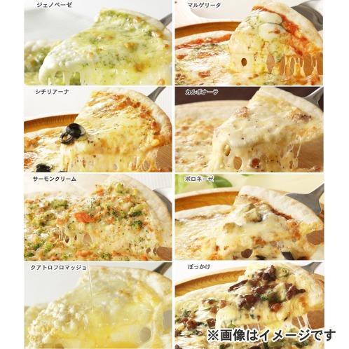MCC ミラノ風薄焼きピッツァ 春の特別セット <8種12枚>