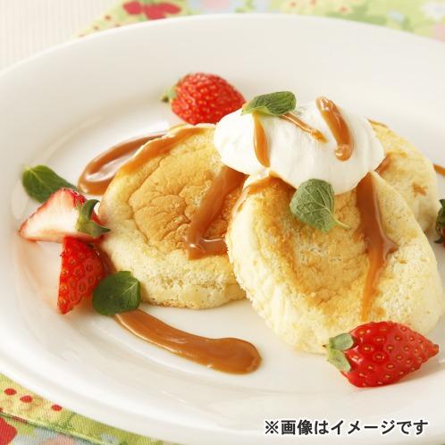 ふわふわスフレパンケーキ <ミニサイズ> 生キャラメルソース付