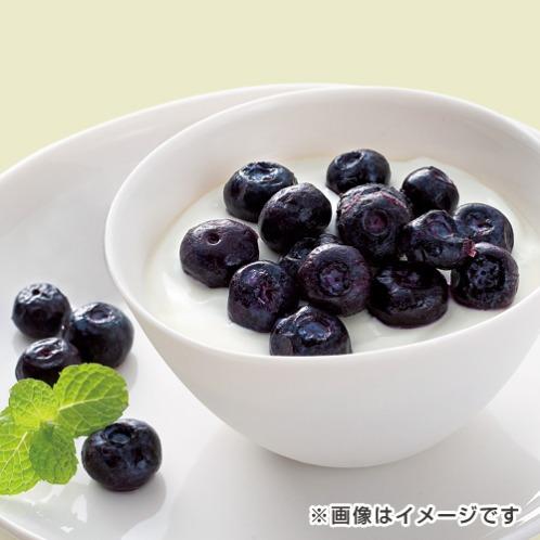 <お買い得2.4kg>大粒!冷凍デザートブルーベリー