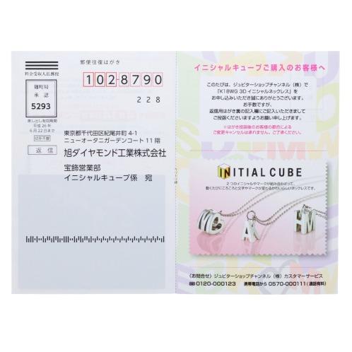 イニシャル キューブ 18Kホワイトゴールド 3D イニシャル ネックレス