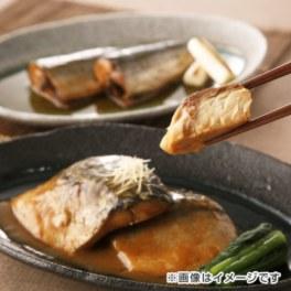 「賛否両論」 笠原将弘監修! しっとりやわらか煮魚2種セット