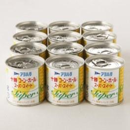 十勝産 スーパースイートコーン シーズンパック <12缶セット>