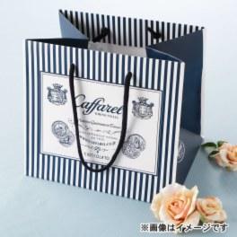 カファレル ストライプ柄紙袋