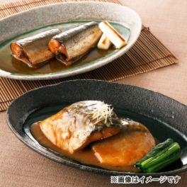 「賛否両論」 笠原将弘監修! しっとりやわらか 煮魚2種セット