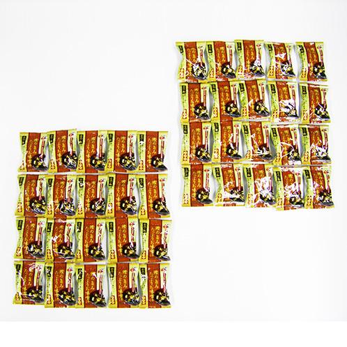 鹿児島県枕崎の 鰹節屋が作った フリーズドライ味噌汁 (ワカメ・油揚げ入り) <40食セット>