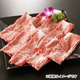 A3・A4ランク厳選! 国産黒毛和牛 肩ロース肉 すき焼き・しゃぶしゃぶ用 <1kg>