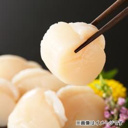 北海道沙留産 ほたて貝柱