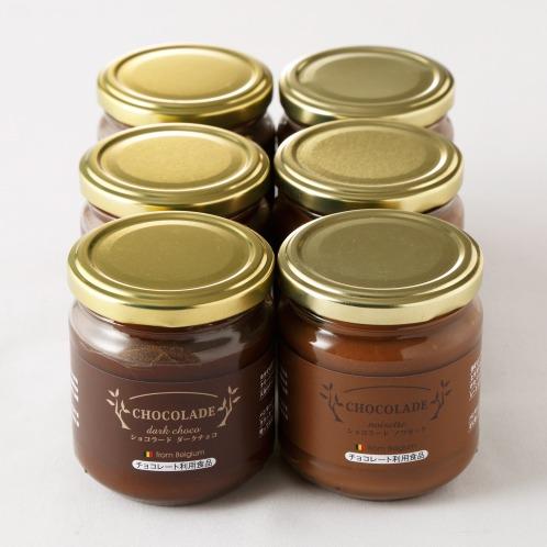 本場ベルギー! 濃厚チョコレートクリーム 2種セット