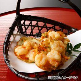 天然海老と国産野菜の小さなかき揚げ