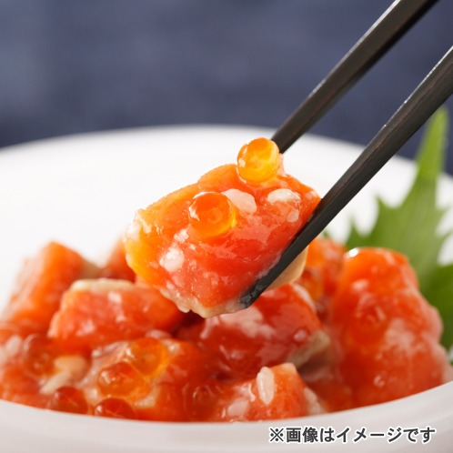 北海道名産いくら入り 天然紅鮭の石狩漬