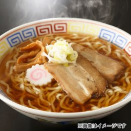昔ながらのあっさり醤油味 モチモチ熟成麺の 喜多方ラーメン