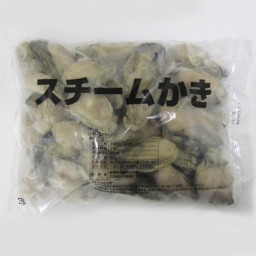 広島県産 ふっくら蒸し牡蠣 Mサイズ