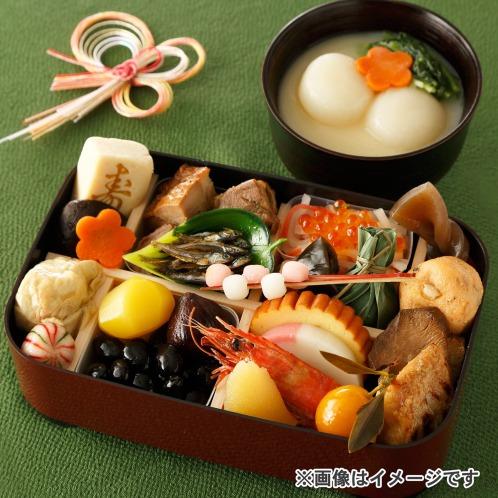 <1人用> 京都伝統の味わい 京おせち(お雑煮付)