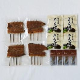 静岡県産限定! ふっくらやわらか うなぎの蒲焼