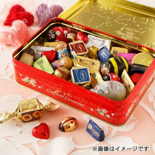 カファレルチョコレートボックス<2016年 子ネコ缶>