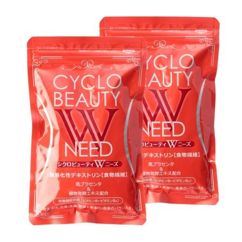 """油・糖質と相性の良いWの食物繊維で ダイエットサポート """"シクロビューティWニーズ"""" 2袋セット"""