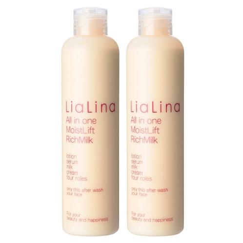 リアリナ リアリナオールインワンモイストリフトリッチミルク 2本セット(美容液 スキンケア コスメ)の画像