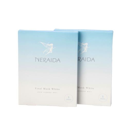 ネライダ ネライダバイタルマスク ホワイト2箱セット(パック スキンケア コスメ)の画像