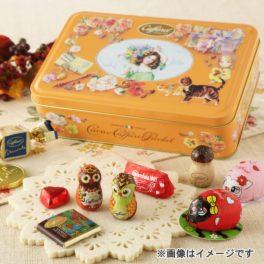 カファレル チョコレートボックス <9周年記念デザイン缶>