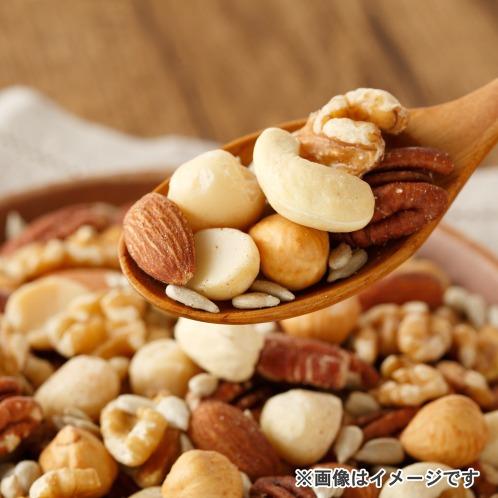 食塩不使用!  大地の恵み 7種の ナッツ&シードミックス