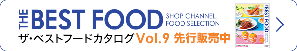THE BEST FOOD Vol.9