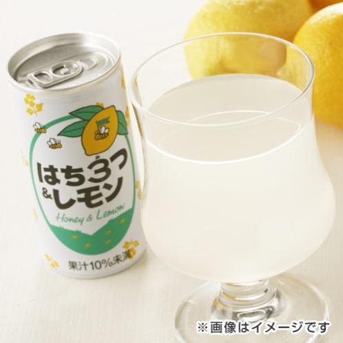 <60缶お買い得セット>長野興農 はち3つ&レモン