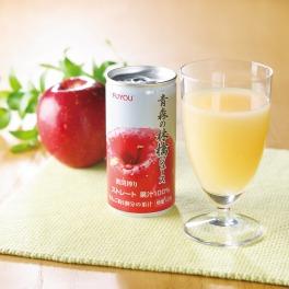 <30缶セット>青森県産 りんごの密閉搾りジュース