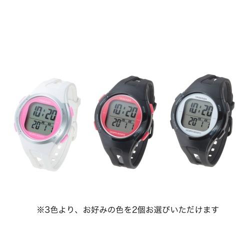 ヤマサ YAMASA お好みの色を2個選べる! 電波時計内蔵 ウォッチ万歩計 特別セット(その他 家電・エレクトロ)の画像