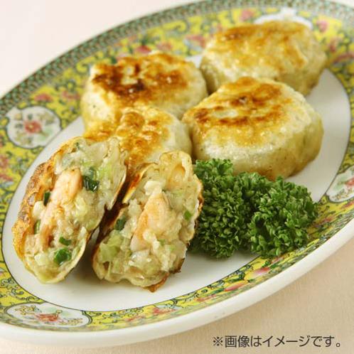アジアショクヒン 特製 海老ニラ饅頭の画像