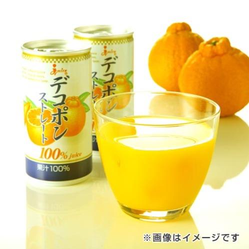 デコポンストレート100%ジュース<60缶お買い得セット>
