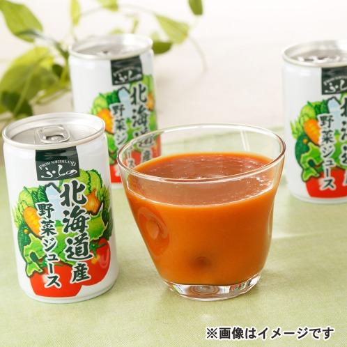 <30缶セット>北海道産野菜ジュースの画像