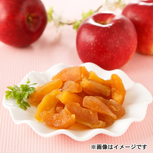 オオサキショウコノオススメ しゃっきしゃき!青森県産半生干しりんごの画像