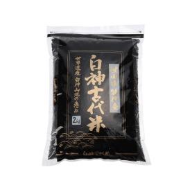 白神古代米