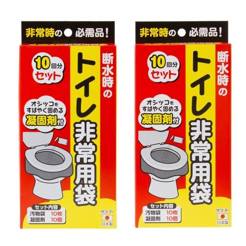 トイレ非常用袋<20回分>(防虫・除湿用品 洗濯・ハウスクリーニング用品 ホーム・インテリア)の画像