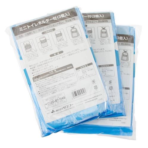 ミニトイレホルダー付<9個>(防虫・除湿用品 洗濯・ハウスクリーニング用品 ホーム・インテリア)の画像