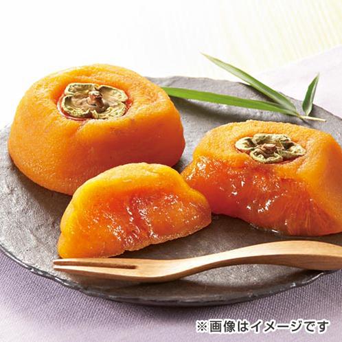 ショップオススメフルーツ&ベジタブル 完熟とろっと種なしあんぽ柿(野菜・野菜加工品 グルメ・お酒)の画像