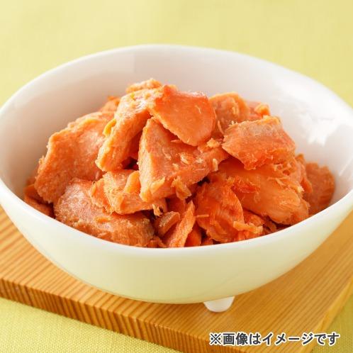 ふり塩熟成! 天然紅鮭粗ほぐし身の画像