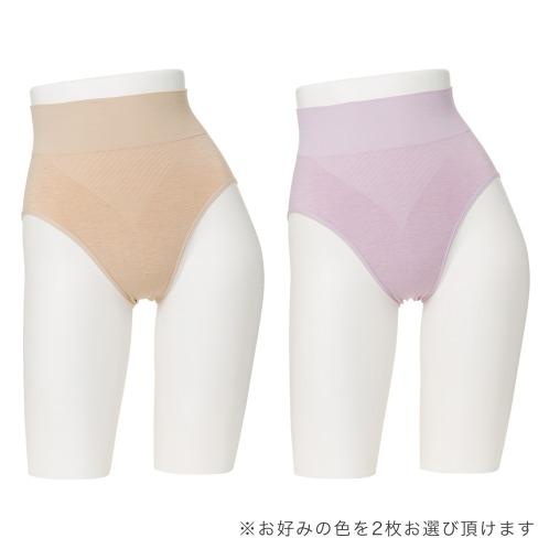 お好みの色を2枚選べる!土井千鶴さんのストレッチシルクハイウエストショーツ2枚セット