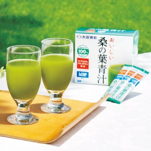 オオタイサン おいしいクワノハアオジル 太田胃散おいしい 桑の葉青汁の画像