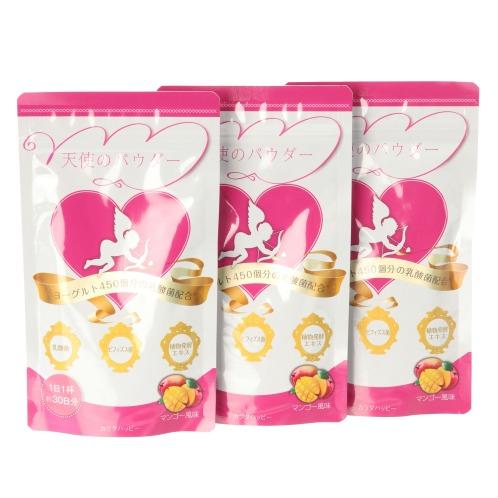 テンシノパウダー 手軽に摂れる乳酸菌! 天使のパウダー 3袋セット(その他 お茶・食品など 美容・ダイエット・フィットネス)の画像