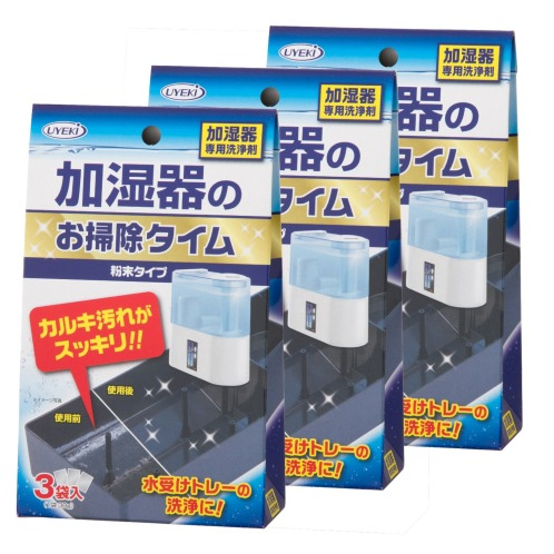 ウエキ 加湿器の お掃除タイム 3個セット(清掃用具 洗濯・ハウスクリーニング用品 ホーム・インテリア)の画像