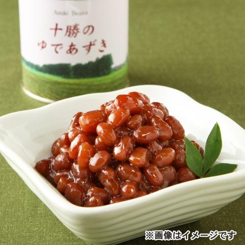 <10缶セット>ふっくら粒々! 十勝産えりも小豆の ゆであずきの画像